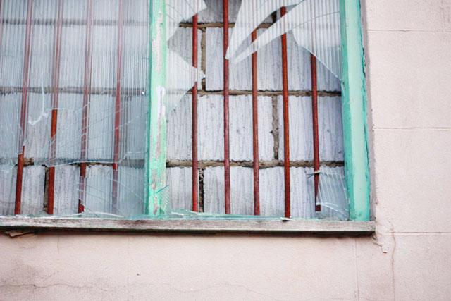 Broken window copy